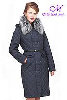 Теплое женское зимнее пальто Сесилия, фото 2