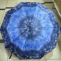 Зонт женский автомат Узор сине голубой, фото 1