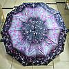 Зонт женский автомат Узор