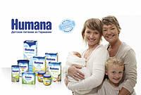 """Детское питание """"Humana"""""""