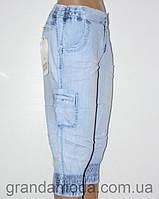 Бриджи женские джинсовые 48-50 разм