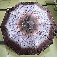 Зонт женский автомат Бабочка, фото 1