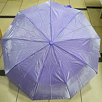 Зонт женский автомат Хамелеон светло сиреневый