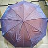 Зонт женский автомат Хамелеон