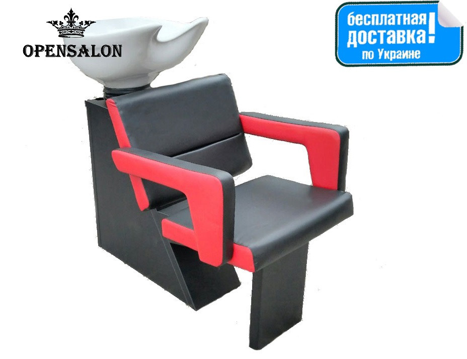Парикмахерская мойка Гарсон с креслом Фламинго