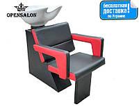 Парикмахерская мойка Гарсон с креслом Фламинго, фото 1