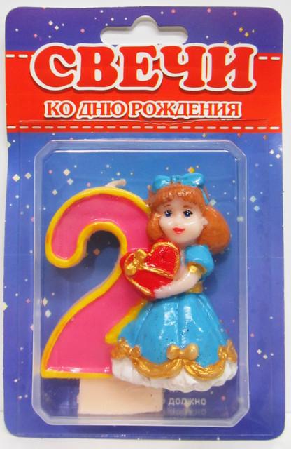 """Свеча на торт цифра """"Принцесса""""-""""2""""."""