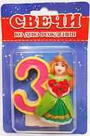 """Свеча на торт цифра """"Принцесса""""-""""3""""."""