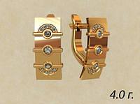 Прямоугольные стильные женские золотые серьги 585* пробы с Фианитами
