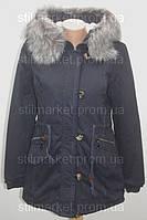 Парка женская зимняя с капюшоном, цвет синий