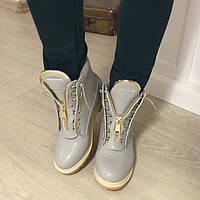 Ботинки утепленные в стиле Balmain серые