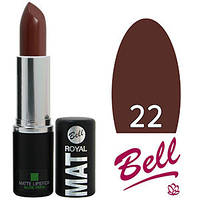 Bell Губная помада Royal MAT Lipstick с Алоэ Вера Тон №22 coffee, матовая