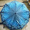 Зонт женский автомат Цветы