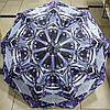 Зонт чоловічий автомат Абстракція