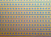 Крафт картон 7, 295х210мм (товар при заказе от 200 грн)