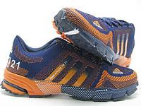 Беговые кроссовки адидас Marathon 15 синие с салатовым