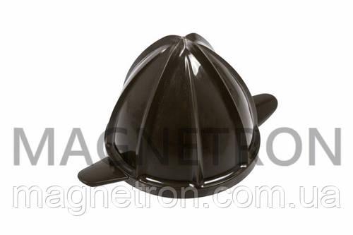 Конус цитрус-пресса для соковыжималок Moulinex SS-994190