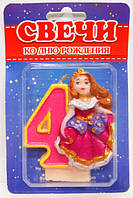 """Свеча на торт цифра """"Принцесса""""-""""4""""."""