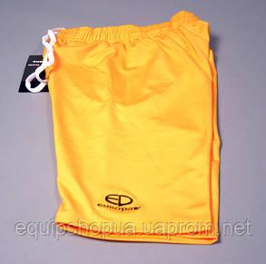 Компрессионные треки Europaw желтые, фото 2
