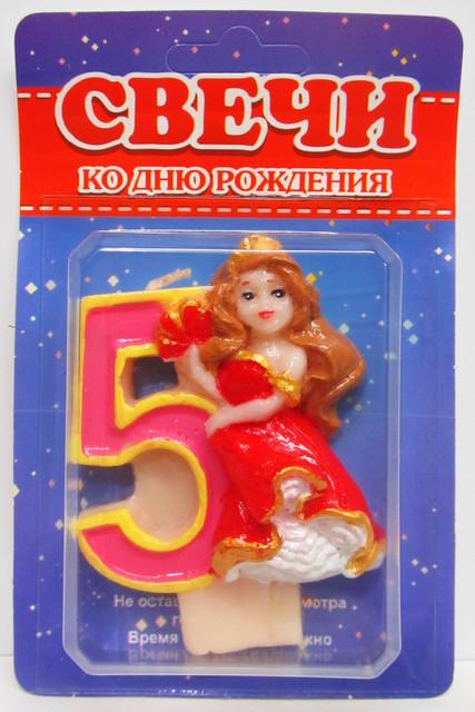 """Свеча на торт цифра """"Принцесса""""-""""5""""."""