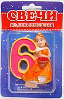 """Свеча на торт цифра """"Принцесса""""-""""6""""."""