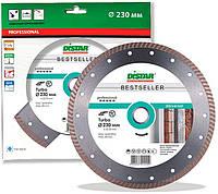 Круг алмазный Distar Turbo Bestseller Universal 125 мм отрезной диск по бетону, граниту и тротуарной плитке