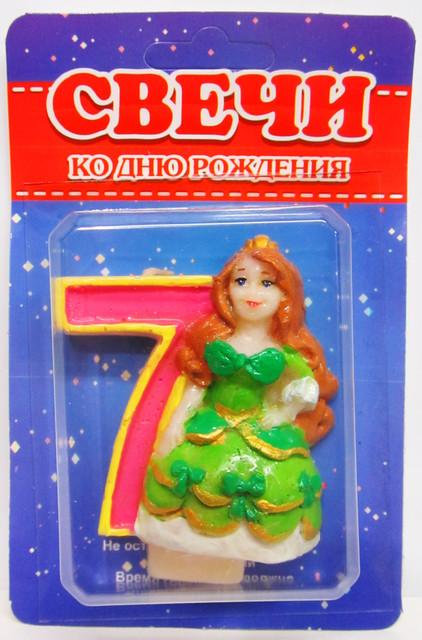 """Свеча на торт цифра """"Принцесса""""-""""7""""."""