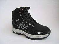 Детские / подростковые зимние кроссовки для мальчика (р. 31-36)