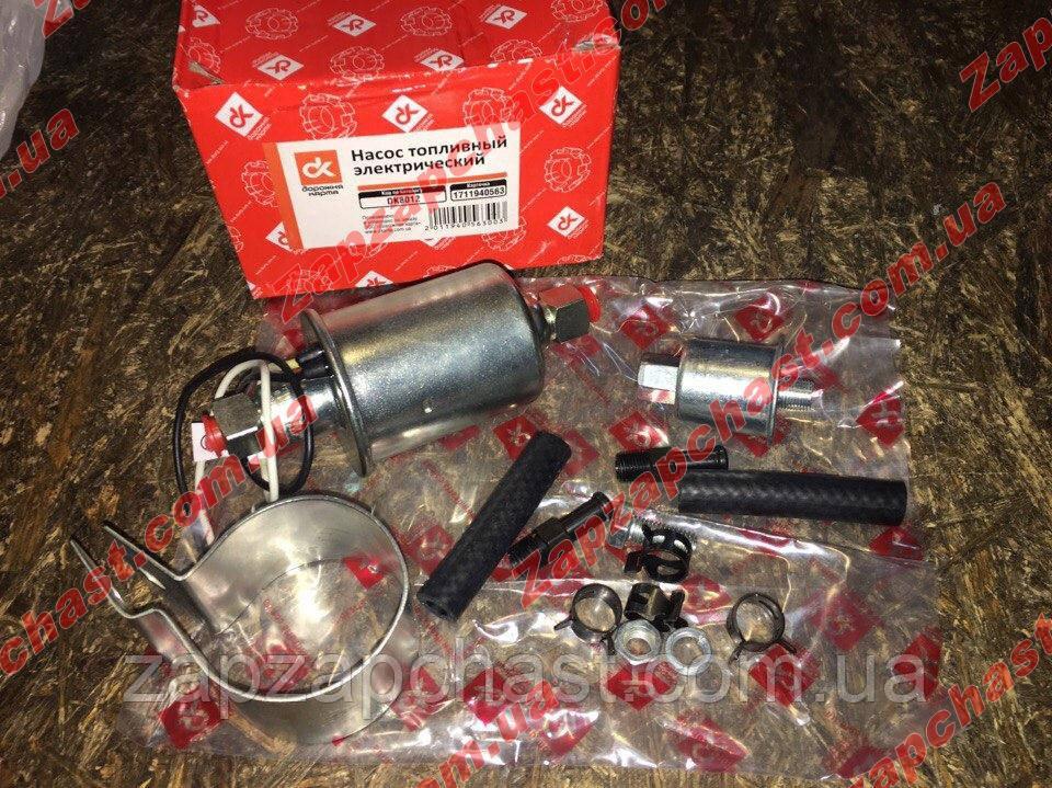 Электрический бензонасос низкого давления ваз 2101 2103 2104 2105 2106 2107 2121 2108 2109 заз 1102 1103 ДК