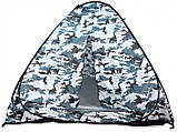 Зимняя палатка с дном  АВТОМАТ  2.4*2.4, фото 2