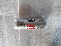 Герметик системы охлаждения порошковый K2 Stop Leak