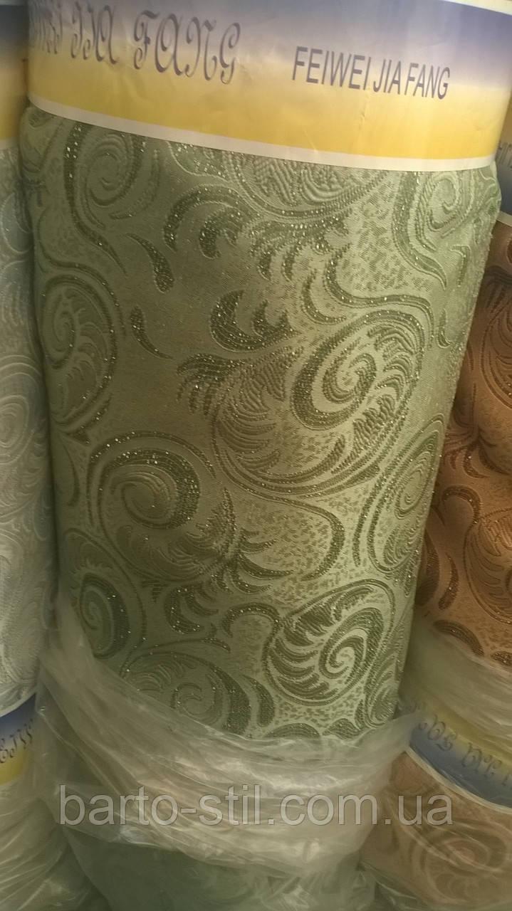 Штора .шторная тканью. кольца с люрексом  2.8 м На метраж и оптом.