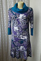 Платье вискоза стрейч Bonprix р.42-44 7290а