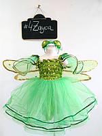 Карнавальный костюм Стрекозы