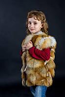 Детский меховый жилет из рыжей лисы от производителя