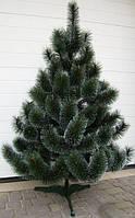 Красивая новогодняя елка с имитацией инея 1.50 см.