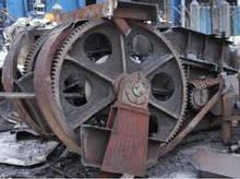 Сдать лом черных металлов
