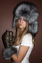 Шапка вушанка з фінської чорнобурки