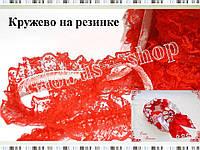Кружево на резинке, Цвет красный