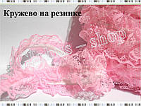 Кружево на резинке, Цвет розовый