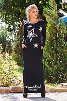 ДР5003 Платье длинное прямое, фото 2