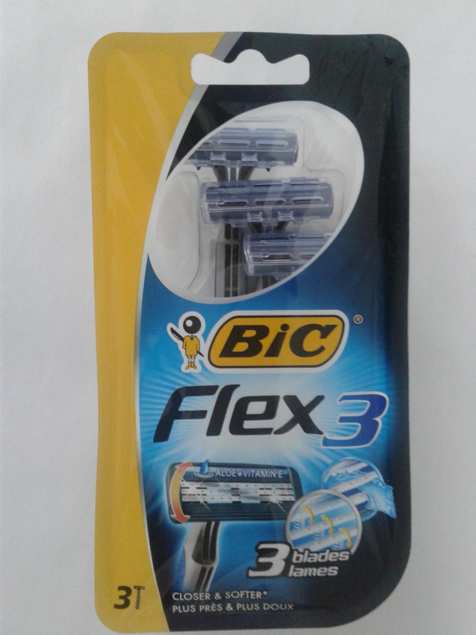 Набор Станков для бритья мужских одноразовых BiC Flex 3 3 шт. (Бик Флекс 3 Пр-во Европа) оригинал