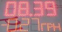 Табло цен топлива, светодиодные панели цен