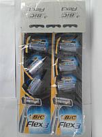 Станок для бритья мужской одноразовый BiC Flex 3 10 шт. планшет (Бик Флекс 3 Пр-во Европа) оригинал