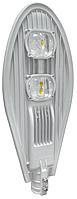 Premium LED светильник уличный консольный 156 Вт