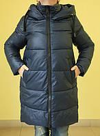 Пуховик женский зимний (батал) Assener 8015 синяя  код 2063А
