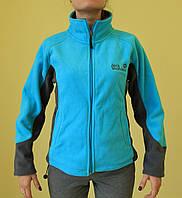 Женская спортивная толстовка Jack Wolfskin 280 голубая с серым код 2039А