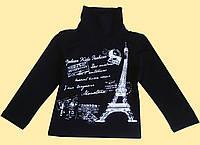 """Гольф черный детский для девочки, """"Париж"""""""