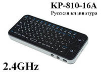 IPazzport KP-810-16A (Air Mouse - Русская клавиатура)