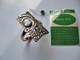 Золото 585 пробы Кольцо 19.5 размер 6.9 грамма, фото 3